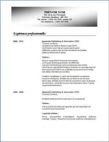 dtp operator resume model exemple de cv classique op 233 ratrice en 233 dition 233 lectronique dtp 788 exemple de cv info