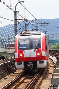 Line 2  Nanjing Metro