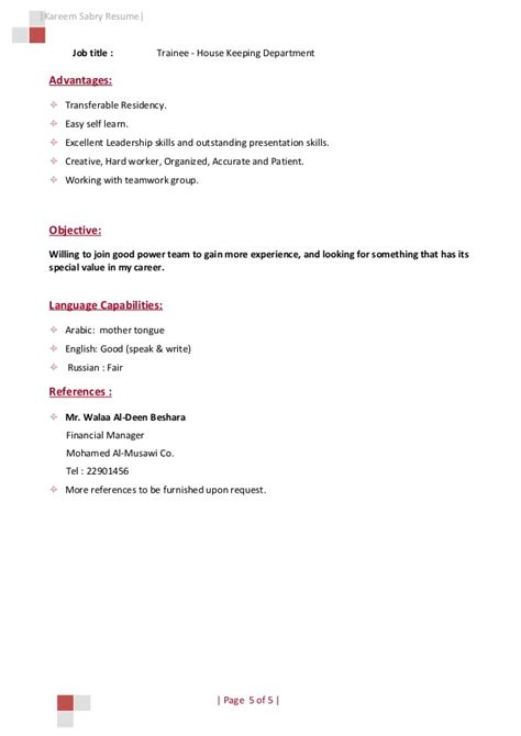 resume references wil be furnished upon request kareem sabry alex this is the most newest copy