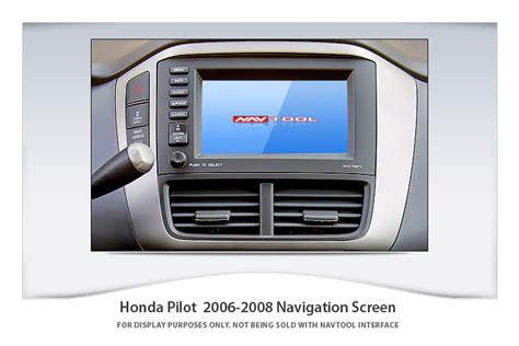 honda odyssey   navigation video interface