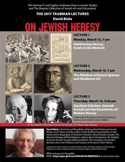 jewish heresy lecture center jewish studies university