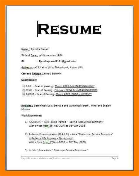 A Format Of A Resume by 5 Simple Resume Format For Freshers Doc Janitor Resume