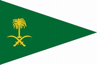 Saudi Arabia Gulf Obama Military Emblem Spells