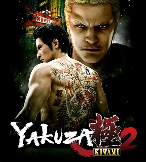 yakuza kiwami  english ver playstation