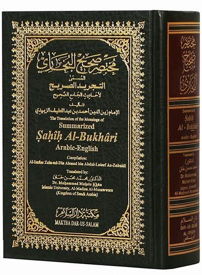 Bukhari Al Sahih Darussalam Hadith