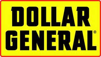 ... dollar general dollar general management careers dollar general