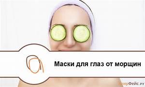 Отзывы bonatox сыворотка против морщин