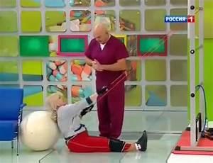 Упражнения лечение гипертонии без лекарств