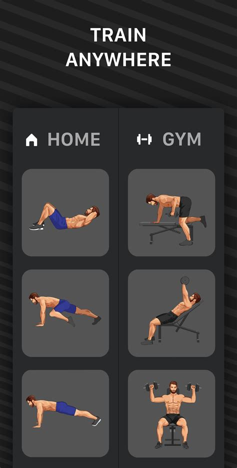 muscle booster  android apk