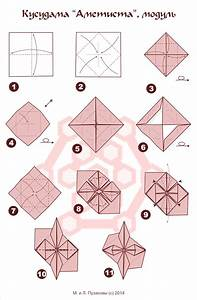 1177 Best Origami Kusudama Balls  U0026 Spheres Images On