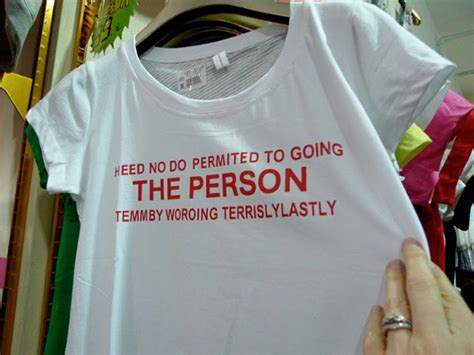 hilarious poorly translated asian shirts