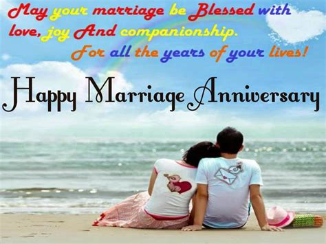 wedding anniversary wishes weneedfun