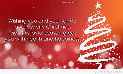 joyful merry christmas inspirational wish