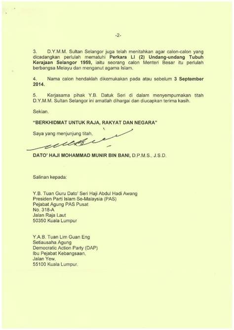 surat rasmi kepada menteri besar perak rasmi b