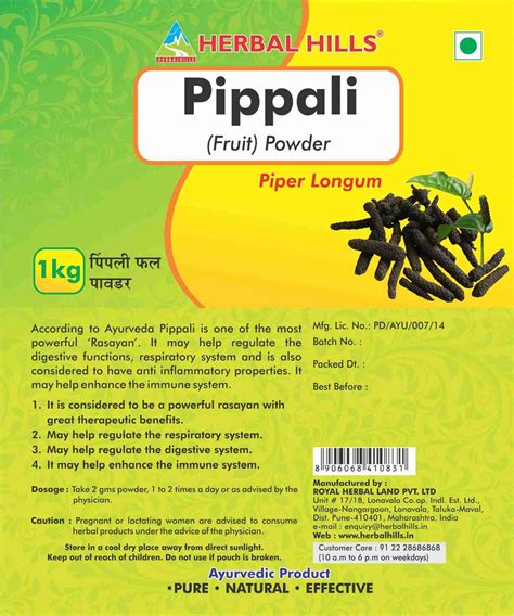 Pippali Fruit Powder 1 Kg Powder Medindia E Commerce