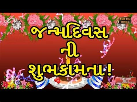 latest hd happy marriage anniversary images  gujarati quoteambition