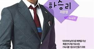 Chingu Has Story: TO THE BEAUTIFUL YOU (Seo Jun-Young / Ha ...