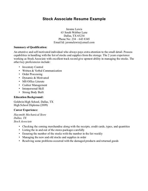 11 professional summary for resume no work experience resume exles no experience resume exles no