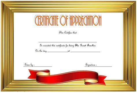 teacher appreciation certificate  printable  designs
