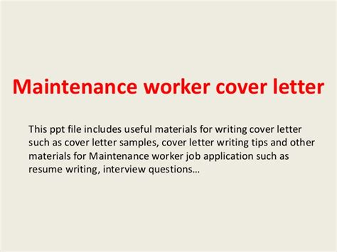 maintenance worker cover letter