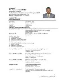model resume in word file letter of application letter of application with curriculum vitae