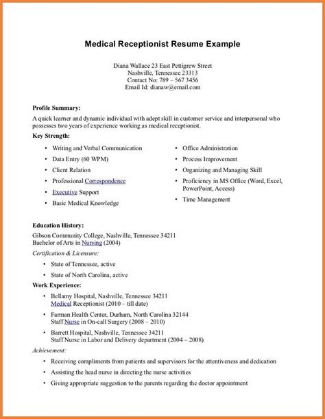 front desk resume objective medical front desk resume sop proposal