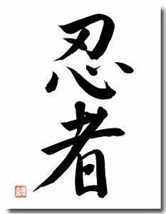 Viel Glück Japanisch : ninja original japanische schriftzeichen japan shop yumeya ~ Orissabook.com Haus und Dekorationen