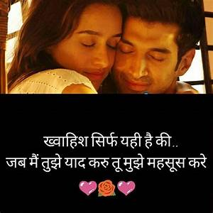 Romantic shayari for gf and bf in hindi images,Best ...