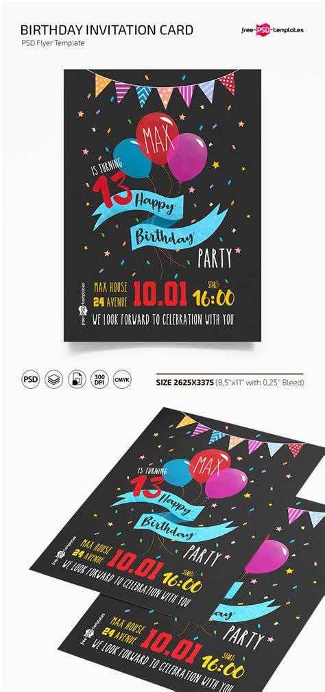 Free Birthday Invitation Card Template Free PSD Templates