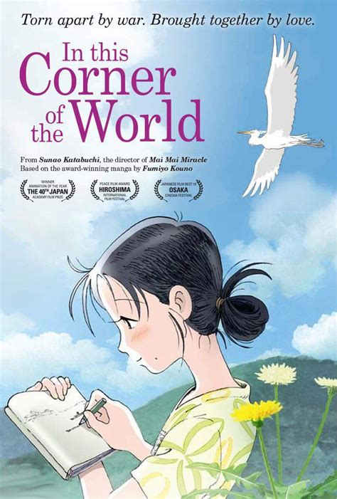 Anime Movie In This Corner Of The World Release Date Of Quot In This Corner Of The World Quot In