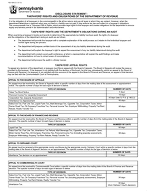 form rev 554 fillable disclosure statement taxpayers