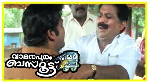 vamanapuram bus route malayalam  jagathysreekumar invites mohanlal  night part