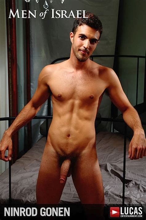 The Men Of Israel A Michael Lucas Production Men 4 Men Live Gay Porn Blog