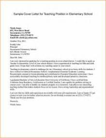 Teaching Cover Letter Sample