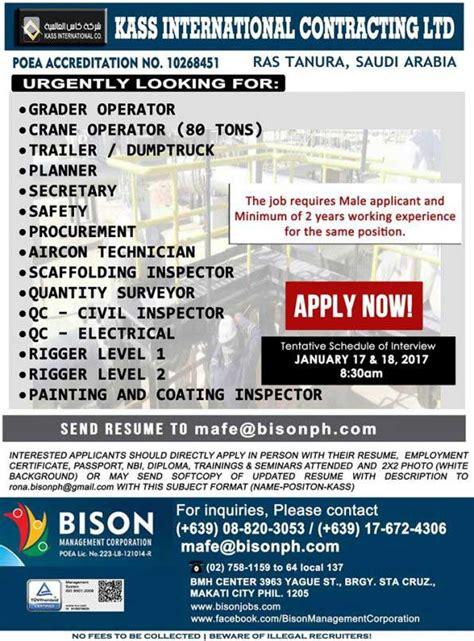 bison management corporation job openings