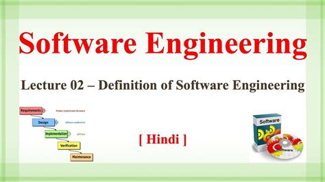 lecture  definition  software engineering software