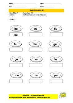 bm lembaran kerja kindergarten reading worksheets