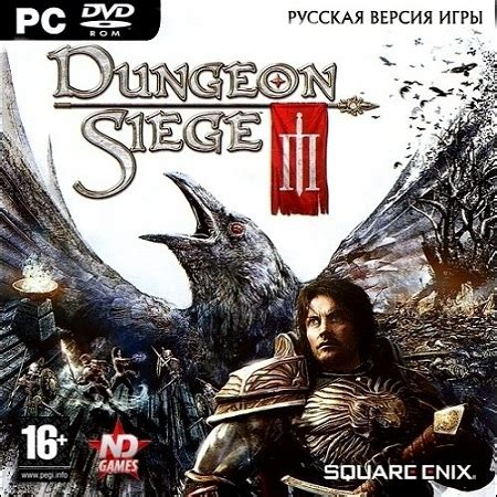 steam dungeon siege 3 buy dungeon siege 3 key steam cis and