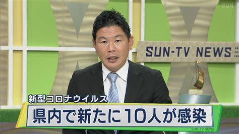 愛媛 県 新型 コロナ 感染 者