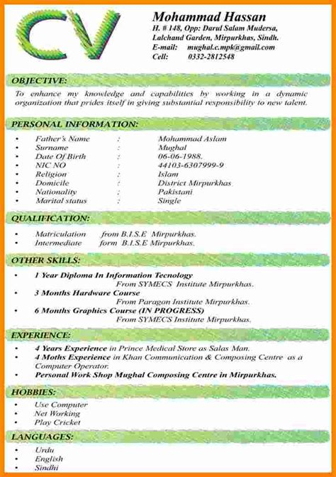 9 cv format sles pdf theorynpractice