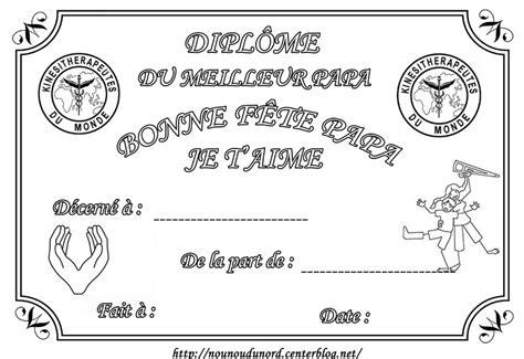 diplome de cuisine a imprimer diplôme à imprimer pour la fête des pères