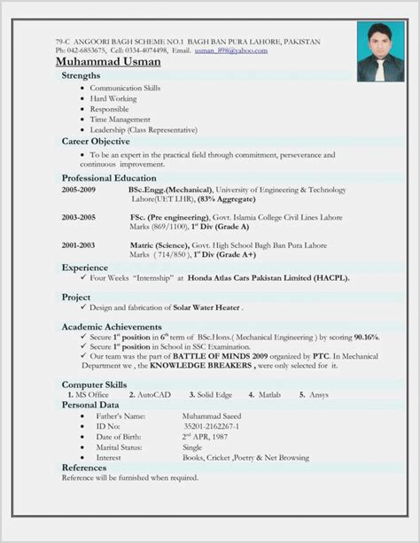 resume format freshers engineers free download 2 page
