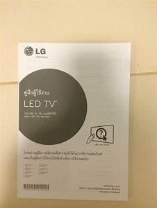 Lg-smarttv-32lb650t-webos-user-manual
