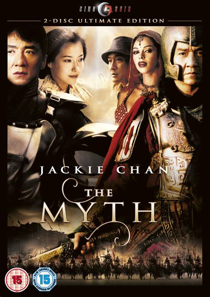 the myth the myth cap 39 s amazing
