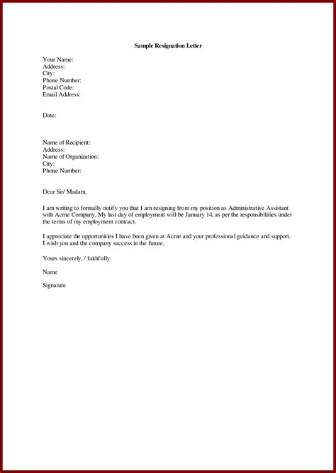 sample  resignation letter  personal reasons capable