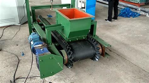 High Precision! Conveyor Belt Scale Conveyor Feeder With