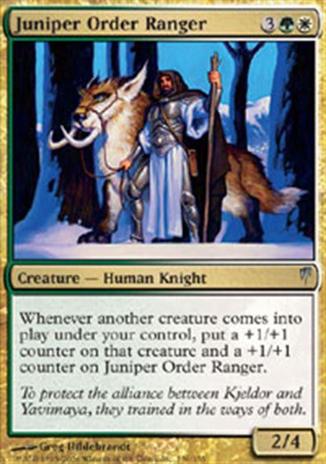 green white token deck standard 2015 juniper order ranger