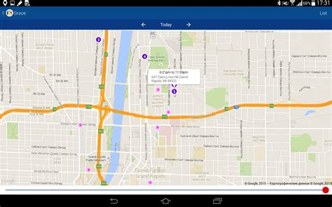 track any phone track any mobile phone apk free social android app