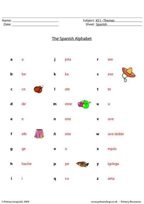 primaryleapcouk spanish alphabet worksheet carpetas