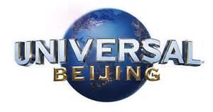 media universalorlando com -  Images logos   Universal Studios Logo 2017